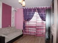 Сдается посуточно 1-комнатная квартира в Калуге. 43 м кв. Огарева 40