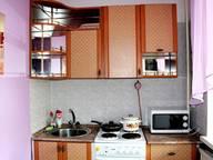 Сдается посуточно 1-комнатная квартира в Великом Новгороде. 30 м кв. улица Коровникова ,д.4 корп.1