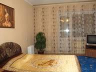 Сдается посуточно 1-комнатная квартира в Воронеже. 50 м кв. Арсенальная 4-а