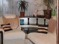 Сдается посуточно 2-комнатная квартира в Северодвинске. 44 м кв. Беломорский проспект, 59