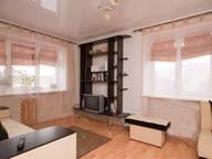Сдается посуточно 1-комнатная квартира в Челябинске. 33 м кв. Свободы д.157