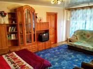 Сдается посуточно 2-комнатная квартира в Новотроицке. 40 м кв. Железнодорожная,77