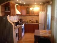 Сдается посуточно 2-комнатная квартира во Владивостоке. 54 м кв. Уборевича 22