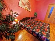 Сдается посуточно 1-комнатная квартира в Челябинске. 43 м кв. ул. Братьев Кашириных, 88
