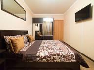 Сдается посуточно 1-комнатная квартира в Челябинске. 34 м кв. ул. Братьев Кашириных, 88
