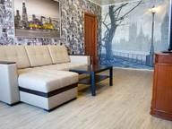 Сдается посуточно 2-комнатная квартира в Москве. 70 м кв. Новый Арбат, д. 26