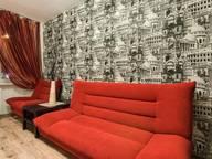 Сдается посуточно 2-комнатная квартира в Москве. 70 м кв. ул. Новый Арбат, 26