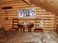 Сдается посуточно 1-комнатная квартира во Владивостоке. 0 м кв. ГЛЦ Комета, Шумушел, 1