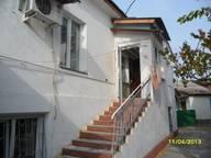 Сдается посуточно 3-комнатная квартира в Евпатории. 70 м кв. Интернациональная, 40