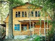 Сдается посуточно 2-комнатная квартира в Миассе. 0 м кв. озеро Тургояк - 9 км