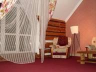 Сдается посуточно 2-комнатная квартира в Миассе. 0 м кв. оз.Тургояк, Золотой пляж, 1