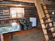 Сдается посуточно 1-комнатная квартира в Трехгорном. 0 м кв. Зюраткуль, 2