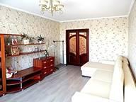 Сдается посуточно 1-комнатная квартира в Москве. 39 м кв. Адмирала Лазарева, 16