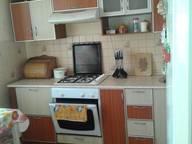 Сдается посуточно 1-комнатная квартира в Смоленске. 39 м кв. Ул. Петра Алексеева д. 13