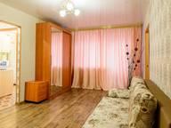Сдается посуточно 2-комнатная квартира в Воркуте. 40 м кв. Ленина, 36