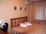 Сдается посуточно 2-комнатная квартира в Ростове-на-Дону. 50 м кв. пер.Соборный,д.80