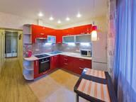 Сдается посуточно 2-комнатная квартира в Новосибирске. 45 м кв. Геодезическа 5/1