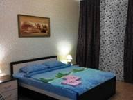 Сдается посуточно 1-комнатная квартира в Перми. 42 м кв. шоссе Космонавтов, 86а