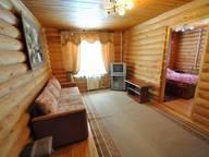 Сдается посуточно 2-комнатная квартира в Домбае. 0 м кв. ул. Аланская 23
