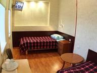 Сдается посуточно 1-комнатная квартира в Кировске. 0 м кв. Ленина, дом 12в