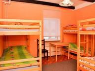 Сдается посуточно 1-комнатная квартира в Кировске. 0 м кв. Куэльпорр, 1