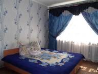 Сдается посуточно 1-комнатная квартира в Чебоксарах. 35 м кв. ул. Юрия Гагарина, 11