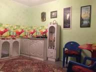 Сдается посуточно 2-комнатная квартира в Златоусте. 36 м кв. ул. Таганайская, 10