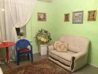 Сдается посуточно 1-комнатная квартира в Златоусте. 36 м кв. ул. Таганайская, 10