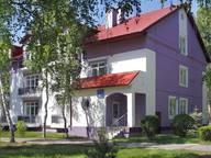Сдается посуточно 1-комнатная квартира в Зеленой поляне. 0 м кв. Зеленая Поляна, Юбилейный, 1