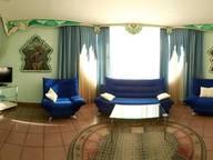 Сдается посуточно 3-комнатная квартира в Абзаково. 0 м кв. Горнолыжная 33