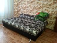 Сдается посуточно 1-комнатная квартира в Тулуне. 31 м кв. ул. Павлова, 28