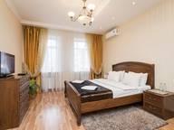 Сдается посуточно 2-комнатная квартира в Нижнем Новгороде. 100 м кв. ул. Славянская, 33
