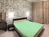 Сдается посуточно 3-комнатная квартира в Кировске. 0 м кв. Олимпийская, 27