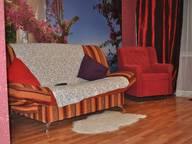 Сдается посуточно 1-комнатная квартира в Самаре. 39 м кв. Аэродромная 7