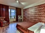 Сдается посуточно 1-комнатная квартира в Подольске. 35 м кв. ул. Кирова, д 9