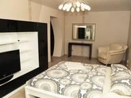 Сдается посуточно 1-комнатная квартира в Златоусте. 48 м кв. квартал Медик, 4а