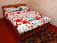 Сдается посуточно 1-комнатная квартира в Чебоксарах. 34 м кв. ул. Юрия Гагарина, 15
