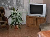 Сдается посуточно 1-комнатная квартира в Кирове. 47 м кв. Волкова, 1