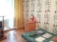 Сдается посуточно 1-комнатная квартира в Петрозаводске. 39 м кв. древлянка 22 к 1