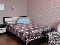 Сдается посуточно 1-комнатная квартира в Дивееве. 40 м кв. ул. Строителей, 1а кв.3