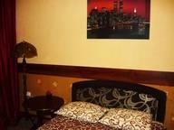 Сдается посуточно 1-комнатная квартира в Запорожье. 38 м кв. Правды 63