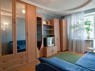Сдается посуточно 1-комнатная квартира в Ярославле. 40 м кв. Свердлова, 51