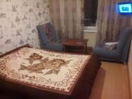 Сдается посуточно 1-комнатная квартира в Ногинске. 40 м кв. ул. 3 Интернационала, 177