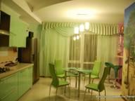 Сдается посуточно 3-комнатная квартира в Геленджике. 170 м кв. Приморская, 30