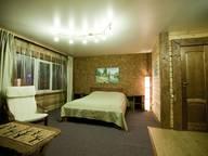 Сдается посуточно 1-комнатная квартира в Шерегеше. 0 м кв. гора Зеленая, 3