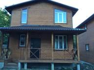 Сдается посуточно коттедж в Сочи. 0 м кв. ул. ГЭС, 2