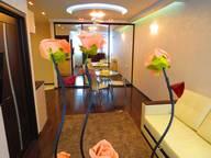 Сдается посуточно 1-комнатная квартира в Саратове. 45 м кв. Пугачева 51б