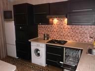 Сдается посуточно 3-комнатная квартира в Нижнекамске. 80 м кв. ул. Чишмале, 1