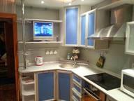Сдается посуточно 3-комнатная квартира в Хабаровске. 72 м кв. Большая ул., 7