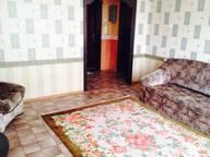 Сдается посуточно 2-комнатная квартира в Новокузнецке. 0 м кв. Октябрьский проспект 64б